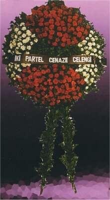 Kırklareli uluslararası çiçek gönderme  cenaze çelengi - cenazeye çiçek  Kırklareli çiçek online çiçek siparişi