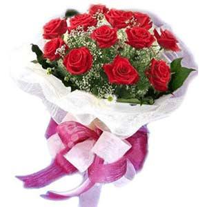Kırklareli çiçek online çiçek siparişi  11 adet kırmızı güllerden buket modeli