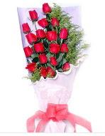 19 adet kırmızı gül buketi  Kırklareli çiçek satışı